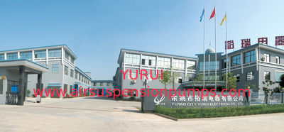 China Yuyao City Yurui Electrical Appliance Co., Ltd.